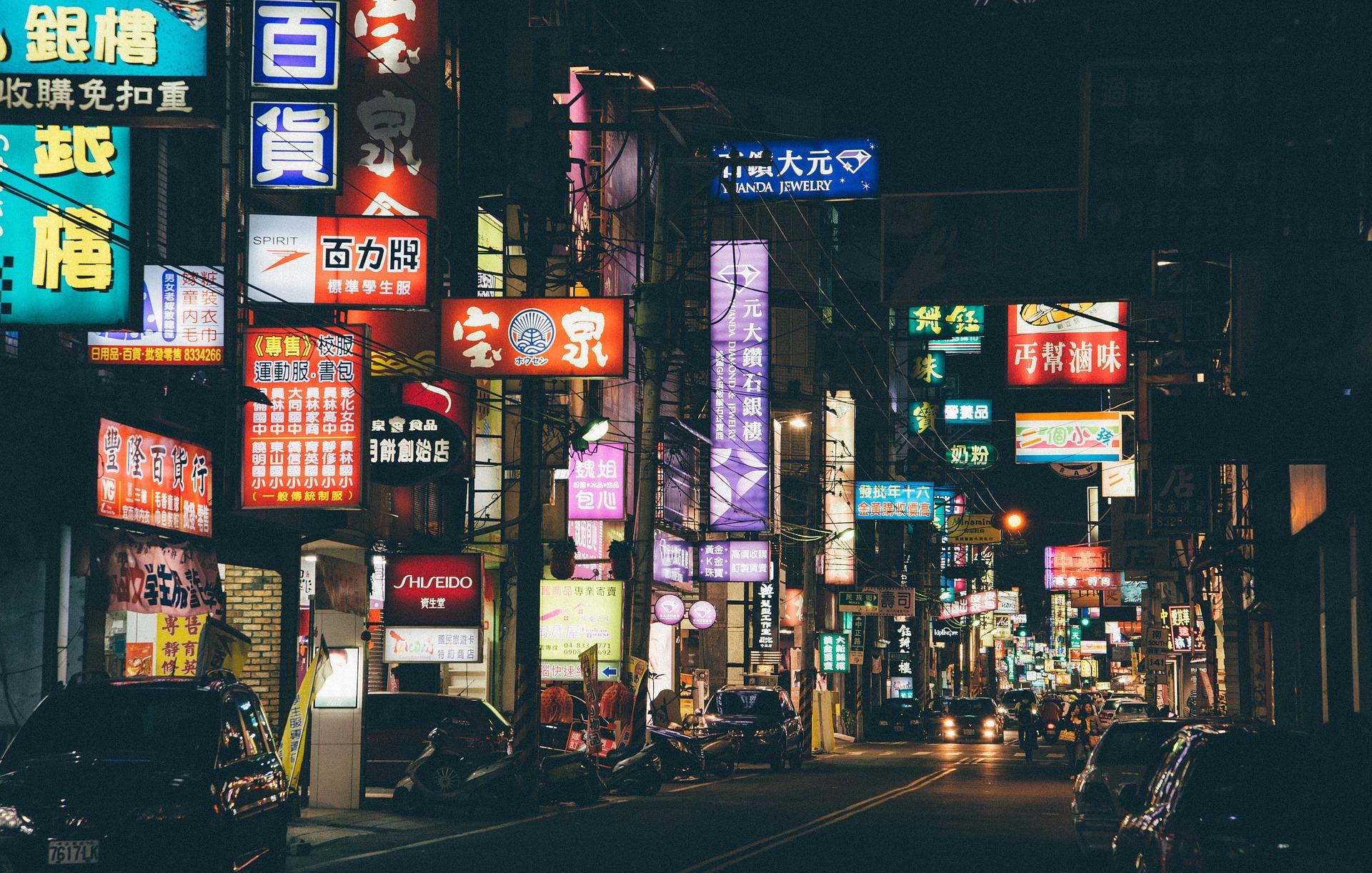 【旅行記】Part3 いきなり野宿!?青島上陸【1人旅】