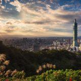 台北の景色