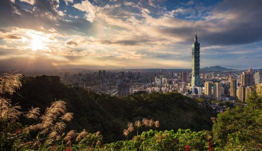 【台湾】九份へのアクセスはタクシーがおすすめ【比較】