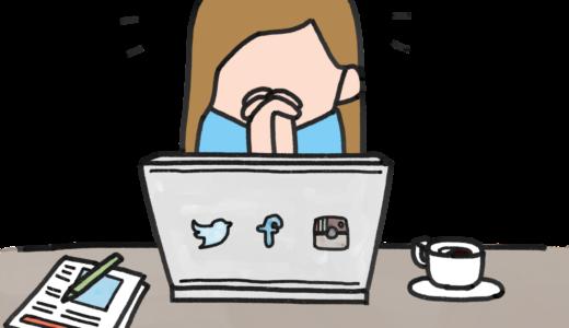【初心者ブロガー必見】ツイッターでいいねされるコツ→ツイートするタイミングです。