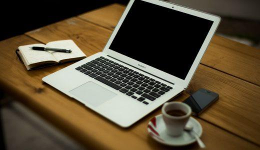 ブログ開設2か月の初心者の収益・pv全て公開します。