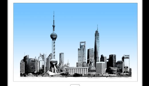【体験談】上海でお茶詐欺にあったので手口と対策をまとめました【海外旅行】